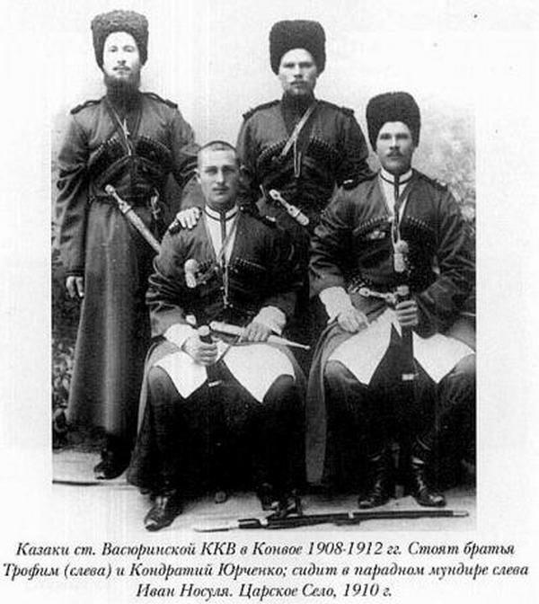 кухни казаки пластуны фото еженедельных